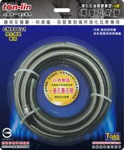 Commanding CNS9621 dedicated liquefied petroleum gas (HL-level) pressure rubber hose - length steel tube (containing size)